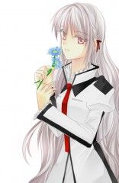 Amamiya Ushio