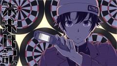 Amano Yukiteru