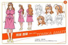 Amato Tomika