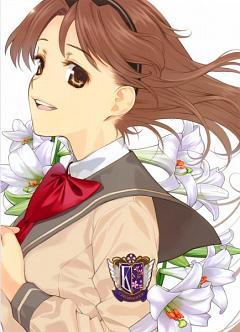 Amatsuka Hikaru