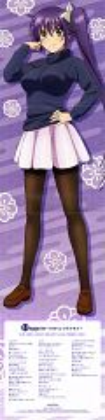 Ameno Sagiri (Yuragisou no Yuuna-san)