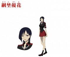Amino Yuka