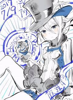 Ange (Princess Principal)