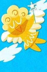 Angel Cookie