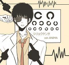 Anima (Nico Nico Singer)