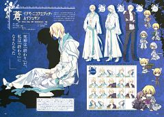 Ao (Shinigami to Shoujo)