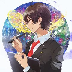 Aoi Yuito