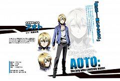 Aoto (Divine Gate)
