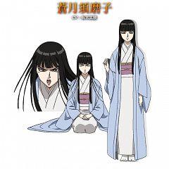 Aotsuki Sumako