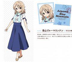 Aoyama Blue Mountain