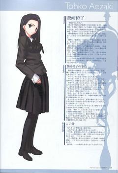 Aozaki Touko