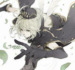 Archer (Dragon Nest)