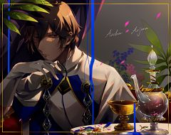 Archer (Fate/Grand Order)