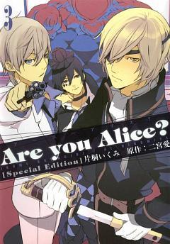 Are You Alice?