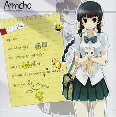 Armcho
