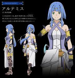 Artemis (DanMachi)