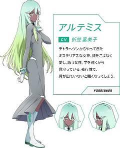Artemis (Luck & Logic)