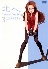 Asahina Kyouko