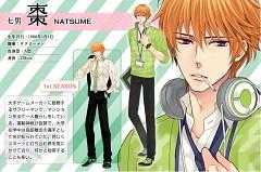 Asahina Natsume