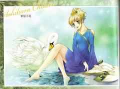 Ashihara Chihiro