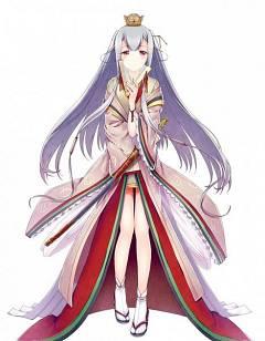 Ashikagashi (Shirohime Quest)