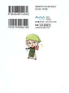 Ashiya Shirou