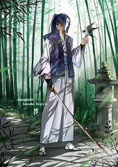 Assassin (Fate/stay night)
