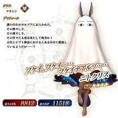 Assassin (Nitocris)