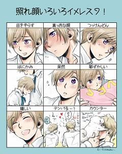Blushing Faces Meme Page 2 Of 4 Zerochan Anime Image Board