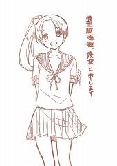 Ayanami (Kantai Collection)
