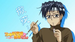 Ayase Yuuto