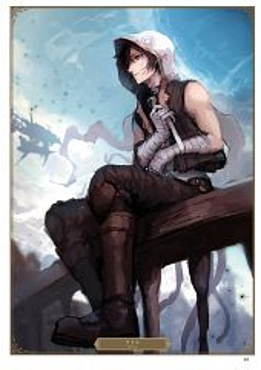 Ayer (Granblue Fantasy)