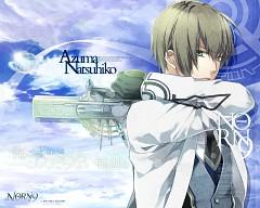Azuma Natsuhiko