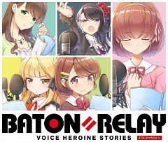 BATON=RELAY