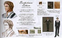 Bartholomew Estheim