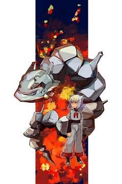 Bashou (Pokémon)