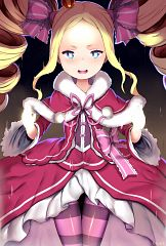 Beatrice (Re:Zero)