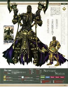Berserker (Fate/Grand Order)