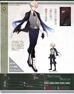 Berserker (Fate/Prototype: Sougin no Fragments)