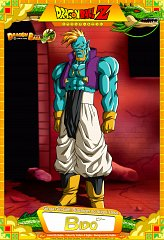 Bido (Dragon Ball)