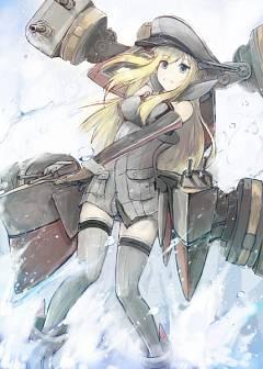 Bismarck (Kantai Collection)