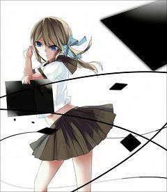 Black Board (Song)