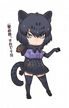 Black Jaguar (Kemono Friends)
