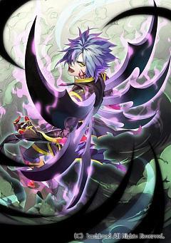 Blade Wing Reijy