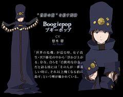 Boogiepop