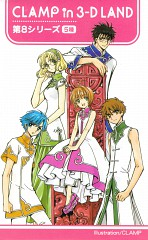 CLAMP in 3D Land