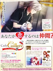 Cafe Cuillere
