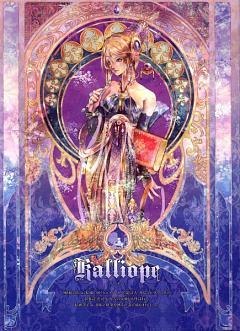 Calliope (Mythology)