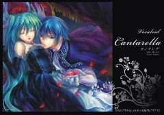 Cantarella (Song)