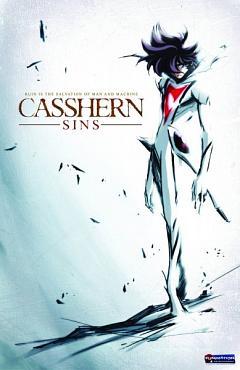 Casshern (Casshern Sins)